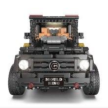 RC 金型王テクニックシリーズ MOC-2425 AWD