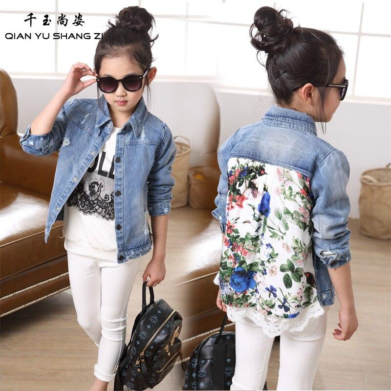 Online Get Cheap Nice Girls Coats -Aliexpress.com | Alibaba Group