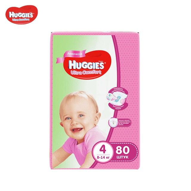 Подгузники Huggies для девочек Ultra Comfort 8-14 кг (размер 4) 80 шт