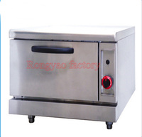 GB 328 Safety Energy Saving Health Commercial Gas Oven Electric Salt Baked Chicken Furnace Western Food Equipment
