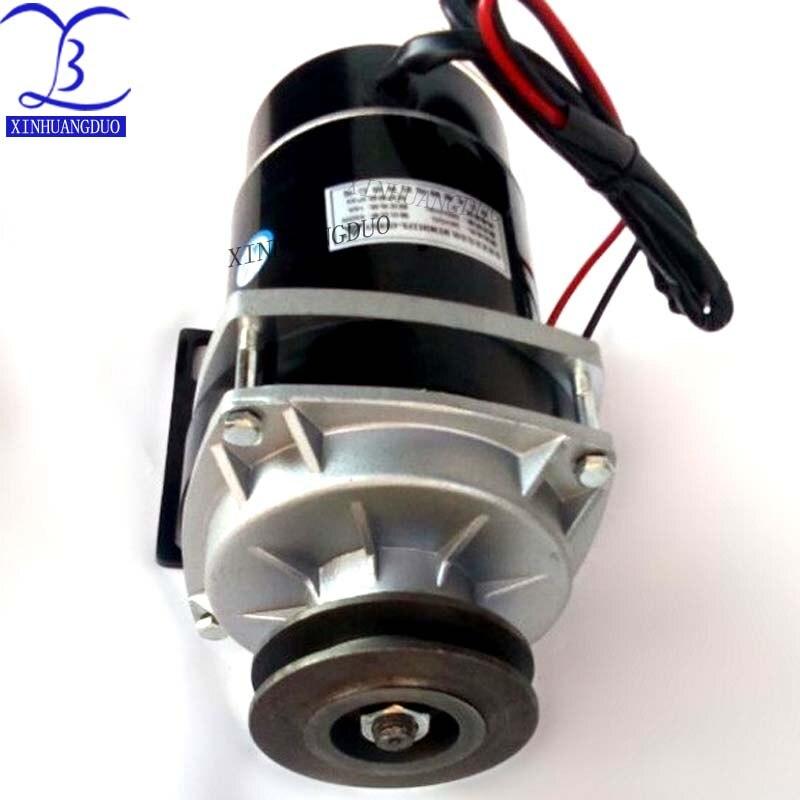 650w 24V 36V 48v belt pulley gear motor brush motor electric tricycle motor DC gear brushed