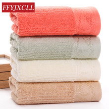 4PCS 100% Bamboo Fiber Towel 35cm*75cm Adults Face Towel Washcloth Absorbent Soft Bathroom Towel Adults Men Women Family(China)