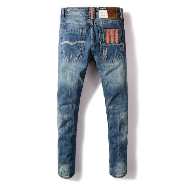 Men's Straight Ripped Jeans