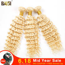 BAISI 613# Brazilian Color Hair Blonde Deep Wave Hair Extensions,1/3/4 PCS Free Shipping 10inch-28inch(China)