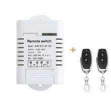 1ch 30a беспроводной wifi Умный дом модуль автоматизации управления
