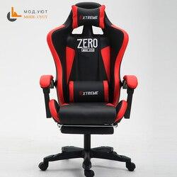 Hoge kwaliteit WCG stoel mesh computer stoel lacework bureaustoel liggen en lifting personeel fauteuil met voetensteun