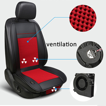 цена New 12V Summer car seat cushion air cushion with fan seat cushion car seat cooling vest cool summer ventilation cushion в интернет-магазинах