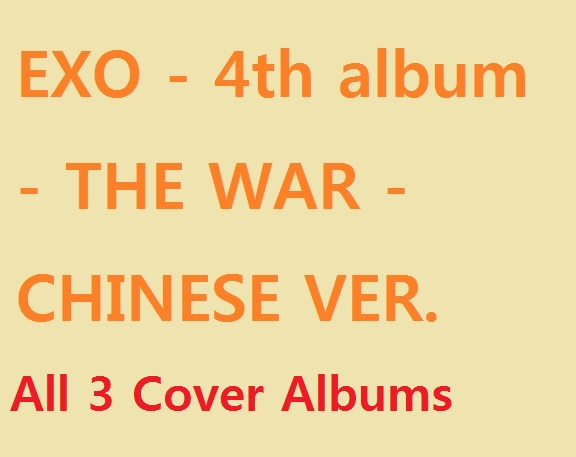 Aliexpress Buy EXO 4TH ALBUM THE WAR CHINESE VERSION All 3