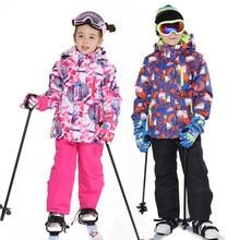 ab82ae3b5f0 Niños traje de esquí niños marcas impermeable a prueba de viento cálido  niñas niño y conjunto