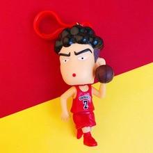 Cute Q Version Slam Dunk Sakuragi Hanamichi Rukawa Kaede Action Figures PVC Collection Toys Keychain Ring for Anime Fan