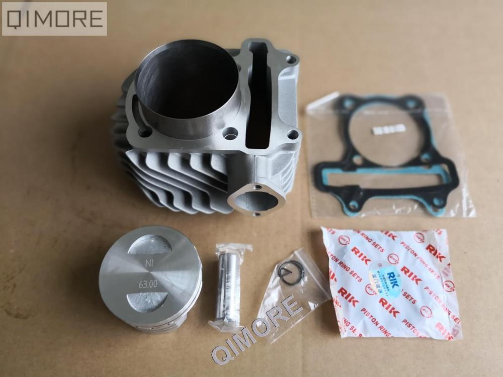 63 мм 2 В большой диаметр цилиндра поршень набор для самоката Мопед ATV QUAD 152QMI 157QMJ 1P57QMJ GY6 125 GY6 150