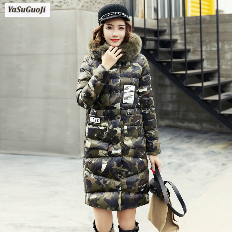New 2017 fashion camouflage thicken cotton padded long coat with fur hooded women single breasted warm winter jacket women MF6 2015 cotton padded elderly warm thickening long cotton padded jacket mens new single breasted wholesale zipper loose coat d10