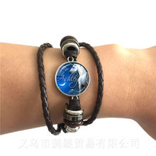 Vintage Horse Image unicorn Charms Infinite Wrap Bracelets Black/Brown 2 Color Leather Cords Adjustable Bangle For Women Men(China)