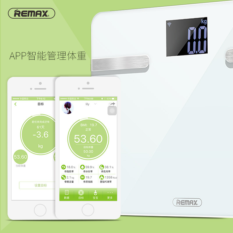 Remax RT S1 APP Control Bluetooth Connection Smart Weight Scale Body
