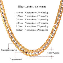 Brand Two Tone Yellow Gold Color Necklace Hip Hop Men Jewelry Gift Wholesale Trendy Choker/Long 6MM Cuban Link Chain N379