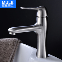 304 stainless steel hot and cold basin faucet, bathroom washbasin, washbasin, single drawing, Donald Duck faucet