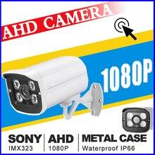 Июля большая распродажа 720 P/960 P/1080 P SONY IMX323 полный AHD CCTV Камера 2.0mp Цифровой Открытый Водонепроницаемый инфракрасный пули металла видикона