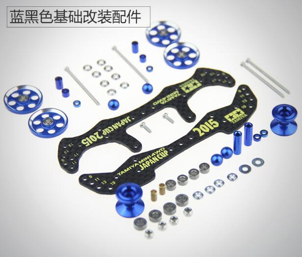 Free Shipping 1 Set MA/AR/S2/MS/SXX/TZ Chassis Modify Spare Parts Set For DIY Tamiya Mini 4WD RC Car Model 2015/2014/2013 J-CUP