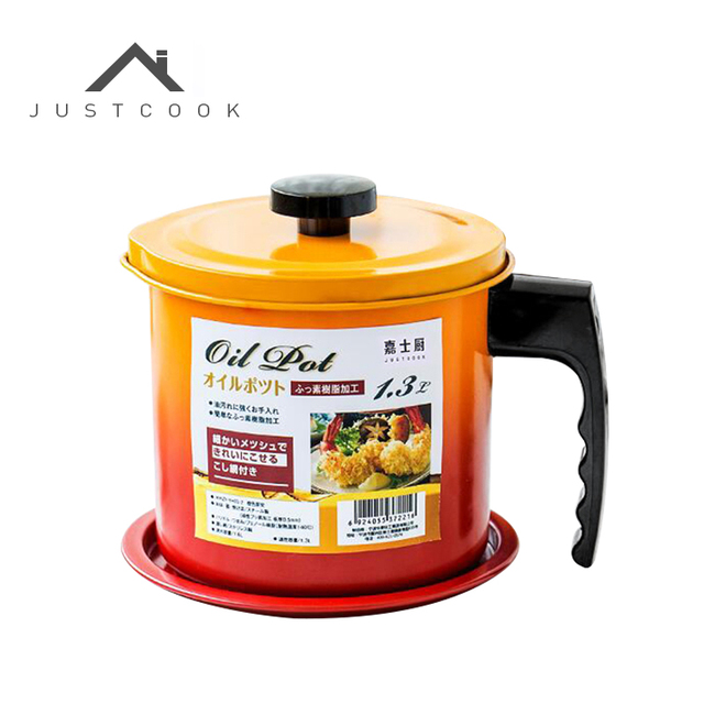 Justcook 1.3/1.6L Creative Oil Container Leakproof The Fried Oil Filter Can Bottle Oil  sc 1 st  AliExpress.com & Justcook 1.3/1.6L Creative Oil Container Leakproof The Fried Oil ...