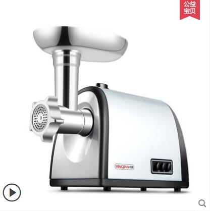 цена на free shipping 800W Home Electric Meat Grinder Sausage Stuffer Stainless Steel Mincer Maker 3 Blades Silver Meat Fish Cutter