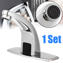 Automatic Sink Hands Free Sensor Tap Touchless Cold Infrared Water Saving Inductive Basin Faucet for Bathroom Home touch free water saving automatic infrared sensor faucet bathroom swan faucet automatic sensor basin tap
