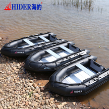 HIDER HA 300 cm 0.9 mm PVC Inflatable Boat Marine Strong Rubber Yacht Boat Color Optional Hard Bottom Fishing PVC Boat