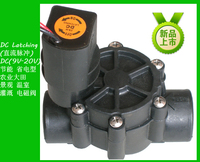 Irrigation Solenoid Valve - Shop Cheap Irrigation Solenoid