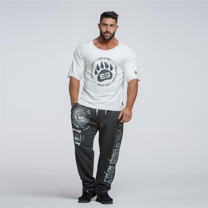 Men's Cotton Running Pants