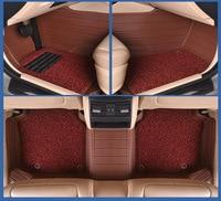 Myfmat custom foot car floor mats leather rugs mat for LIFAN sacp My way X80 330EV 620EV tiggo7 well matched top security safe
