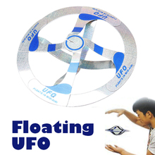 2017 Hot Sell Magic Toy Amazing Mystery UFO Floating Flying Props Saucer Magic Toy Trick Tools FL