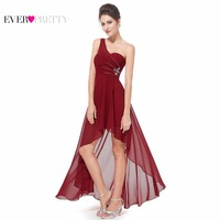 HE03383BR V Neck Diamante Printed Halter Chiffon Short Cocktail Dress