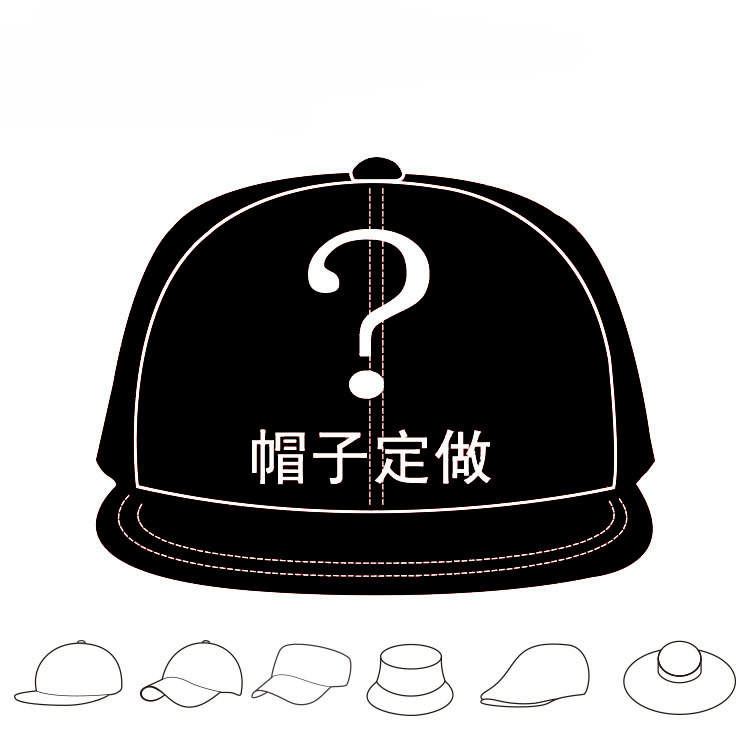Free Shipping Design Your Own 3D Embroidery Baseball Cap  Custom Logo  Snapback Cap And Hat  Samll Order Is Accepted 7af6aee0367