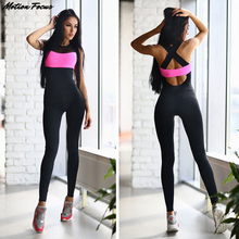 Breathable Women Yoga units Fitness Sports Dance Weight Loss Square Dance set Yoga Suits Workout Clothes for Woman Long Jumpsuit