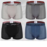 2016 Cheap Plus Size Silk Men S Boxer Shorts Sexy Mens Cotton Super Quality Underwear 4pcs