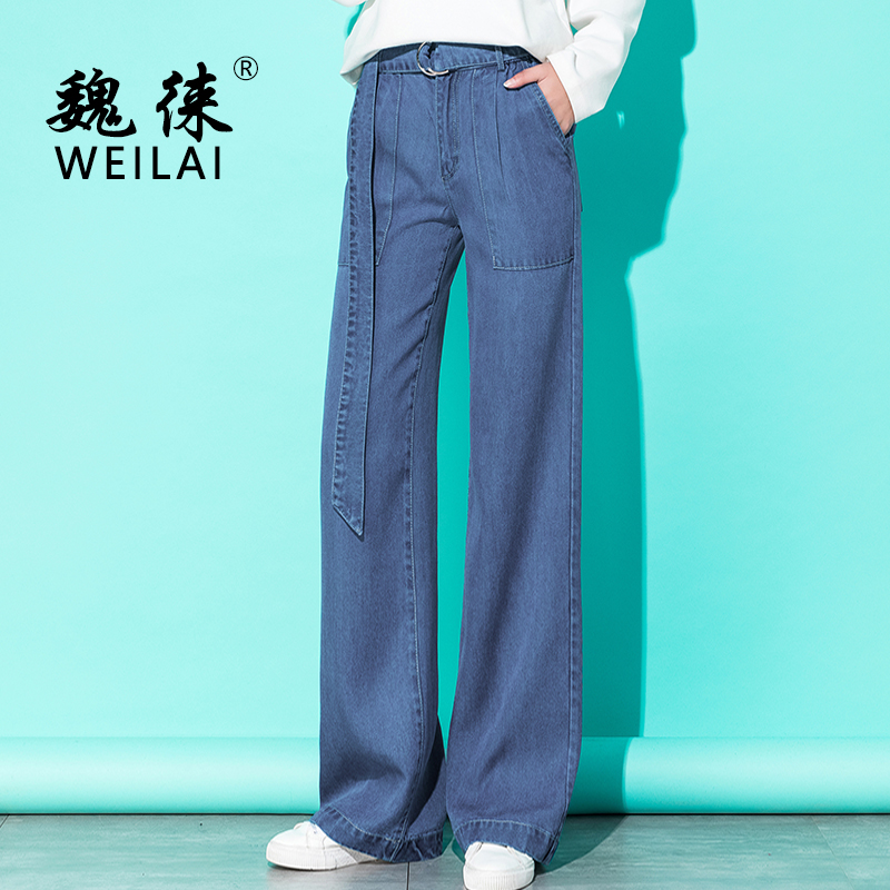 2019 High Waist Mom   Jeans   Women Summer Tencel Wide Leg   Jeans   Casual Loose Pants OL Highwaist Boyfriend   Jeans   for Girls Mujer
