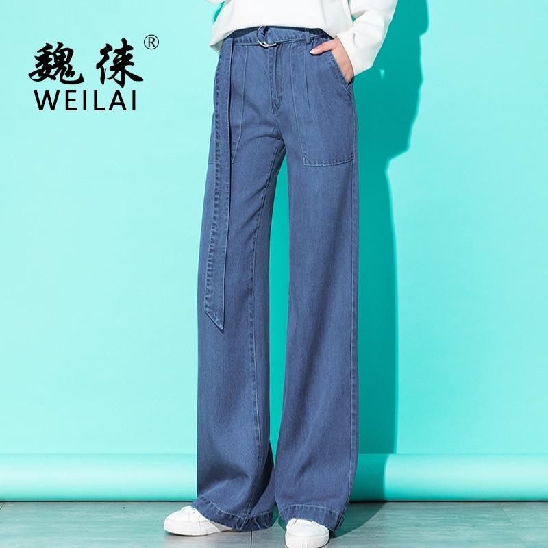2019 High Waist Mom   Jeans   Women Summer Tencel Wide Leg   Jeans   Casual Loose Pants OL Highwaist Boyfriend   Jeans   for Girls Mujer