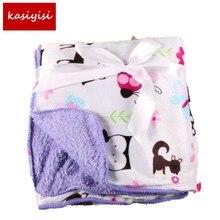 Заводская распродажа детское одеяло сгущаться двойной Слои флис младенческой пеленать ребенка пеленать микрофибры плед 76*102 см hTRQ0001