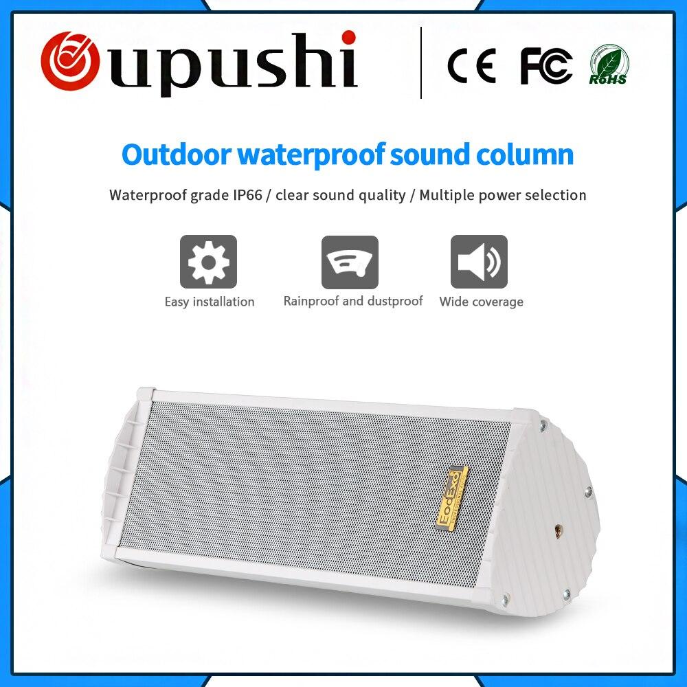 Oupush i LD-1260 système de son extérieur haut-parleur 4