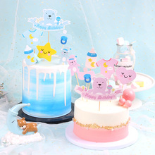 Cute Cartoon Bear Cupcake Toppers Baby Shower Decor Supplies Diy Cake For Birthday Party Decorating Tools