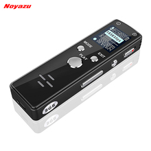 Noyazu Original N25 8G Digital Voice Recorder Sound Capacity MP3 Player Audio Professional Dictaphone Two Mic