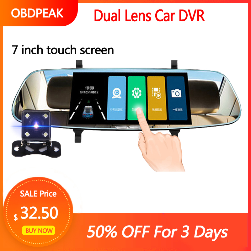 7 Inch Touch Screen Dual lens Car DVR Dash Camera Full HD 1080P Smart Rearview Mirror Auto Video Recorder Night Vision Dash Cam7 Inch Touch Screen Dual lens Car DVR Dash Camera Full HD 1080P Smart Rearview Mirror Auto Video Recorder Night Vision Dash Cam