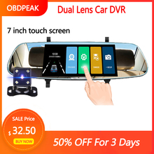 7 Inch Touch Screen Dual lens Car DVR Dash Camera Full HD 1080P Smart Rearview Mirror Auto Video Recorder Night Vision Dash Cam blackview auto hd 1080p 7 inch screen display video recorder g sensor dash cam rearview mirror camera dvr car driving recorder
