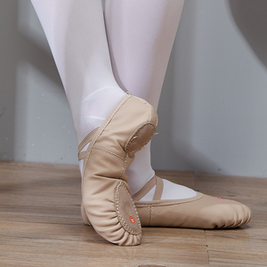 Image 5 - Buty do tańca dziewczyny baletki dla dziewczynek dzieci dzieci wysokiej jakości dziewczyny buty do tańca buty do tańca skórzane podeszwy balerinki