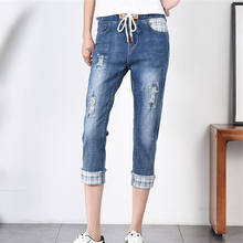 c2098628c3c Skinny Jeans Women High Waist Cropped Stretch Pencil Pants Slim Plus Size  Denim Jeans Casual Ladies