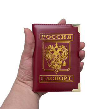 2018 Travel Russian Business Pu Passport Cover Women Men Russia Credit Card Holder Case Driver License Tickets Wallet Coin Bag