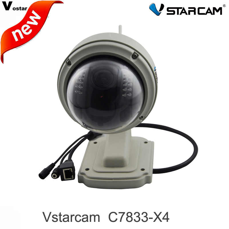 vtsarcam C7833 X4 outdoor ip camera wireless waterproof ip66 onvif night vision 2 8 12mm Zoom