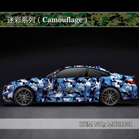 Camouflage custom car sticker bomb Camo Vinyl Wrap Car Wrap With Air Release snowflake bomb sticker Car Body StickerMC018