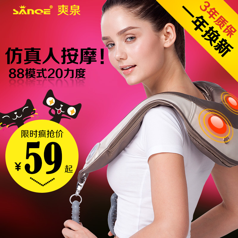 Massage cape cervical massage device neck beat neck and shoulder massage hammer
