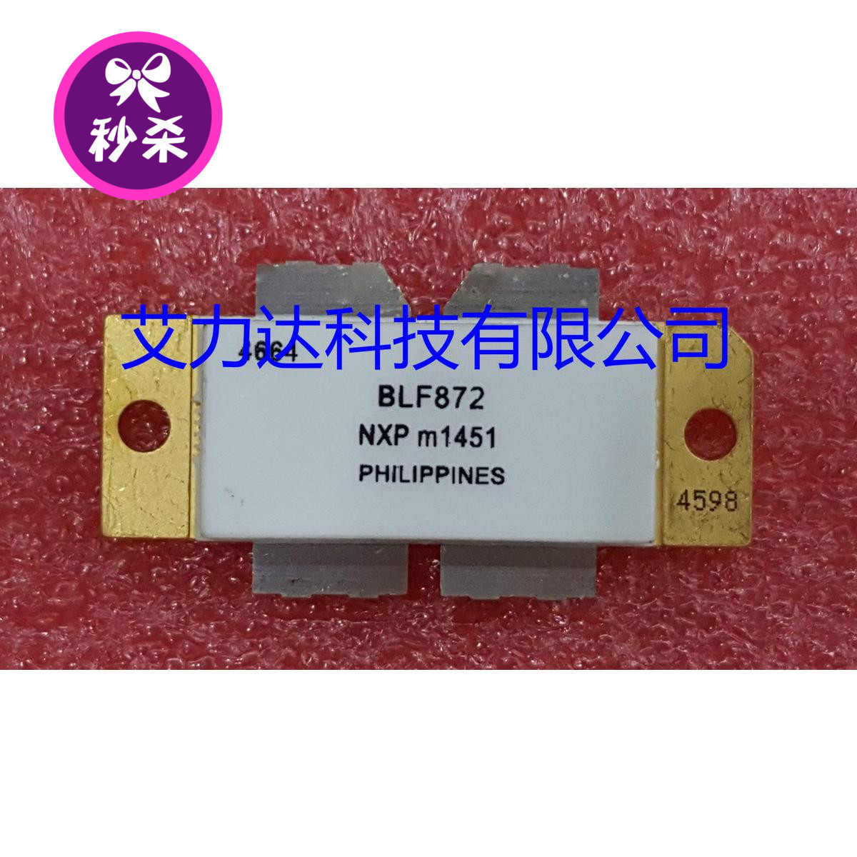 FreeShipping BLF872 High frequency microwave tube high frequency module image