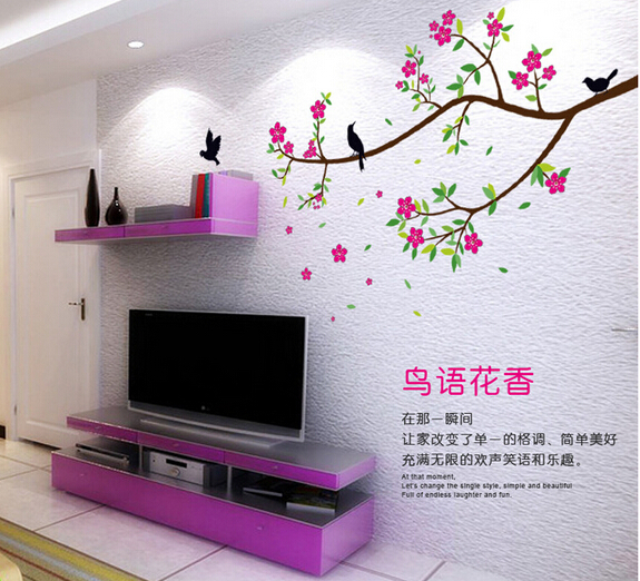 Wall Decor Ay9033 Stickers Home New Branches Flowers Wedding Room Decorative Sticker